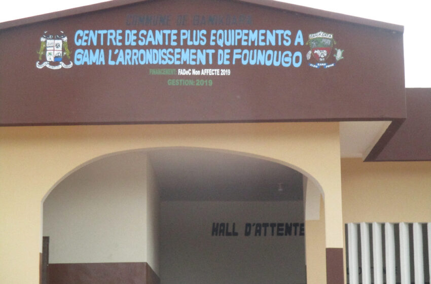Banikoara / Développement local: Mise en service d'un centre de santé à Founougo
