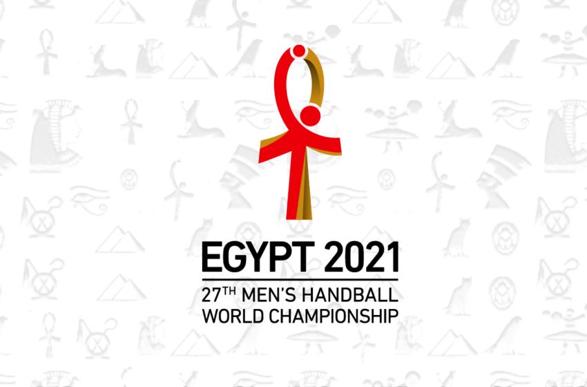 Championnat du monde masculin de handball