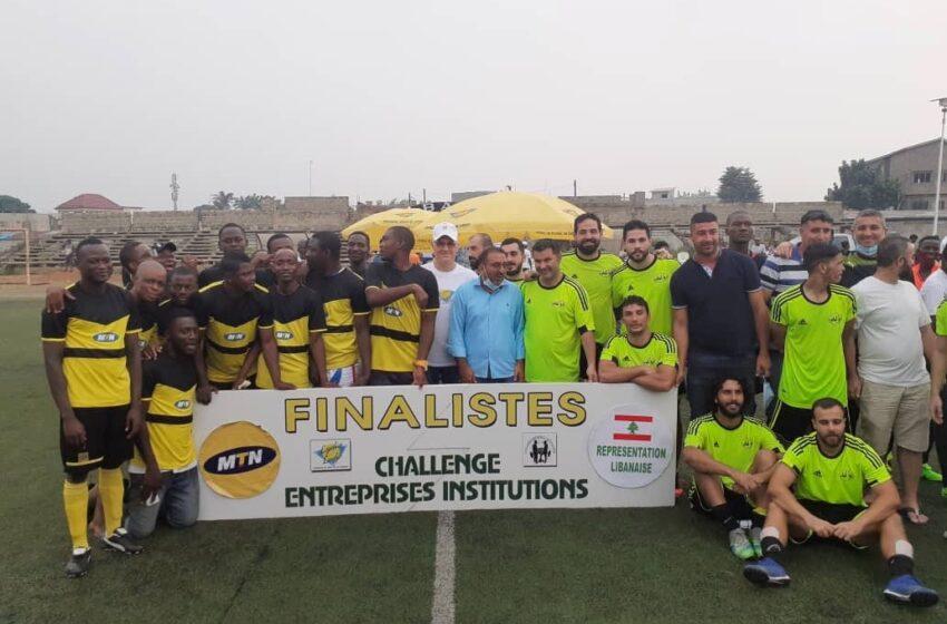 11e édition du Tournoi Challenge Entreprises Et Institutions: Les finalistes connus
