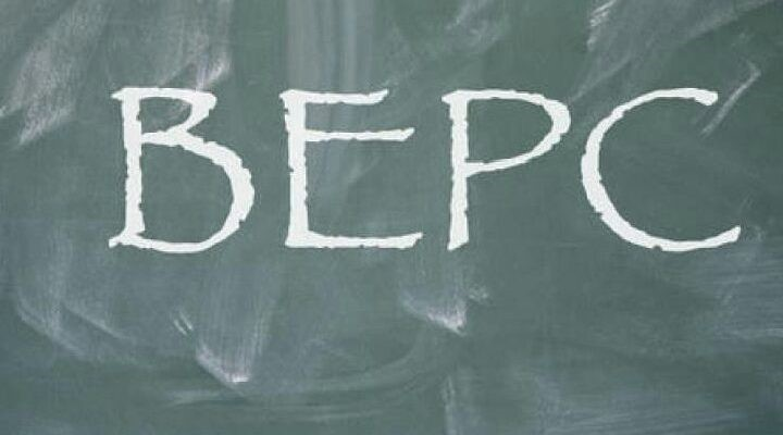 Examen de fin d'année scolaire 2021 : 145 934 candidats à l'assaut du BEPC