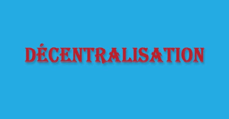 Décentralisation et développement local au Bénin: Le mandat du reformatage
